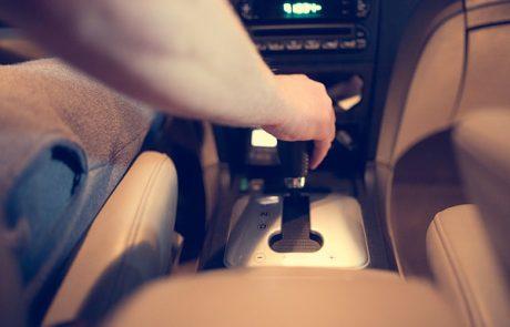 ביטוח רכב לנהגים חדשים – מה חשוב לדעת?