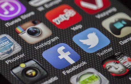 לומדים פייסבוק בדיגיטל