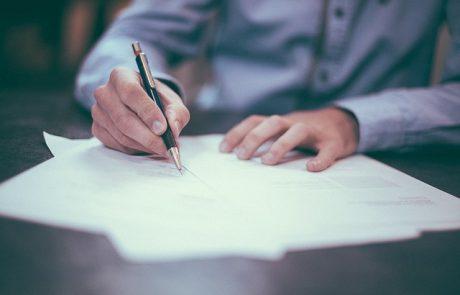 כמה קשים מבחני ההסכמה של סוכני הביטוח